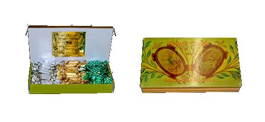 Coffret d'assortiment de Papillotes de chaque qualité de Nougat (Noir, Provence et Félibres)
